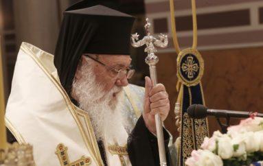 """Αρχιεπίσκοπος Ιερώνυμος: """"Θα νικήσουμε για ακόμη μια φορά"""""""