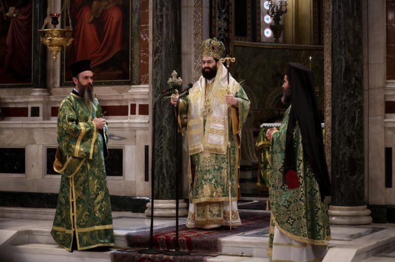 Κυριακή των Βαΐων στον Καθεδρικό Ιερό Ναό Αθηνών