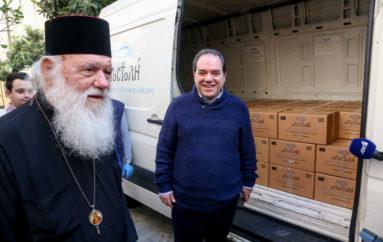 Προσφορά δεμάτων αγάπης από την Ι. Αρχιεπισκοπή Αθηνών