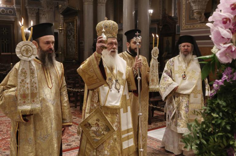 """Αρχιεπίσκοπος: """"Να προσκαλέσουμε τον Κύριο σπίτι μας, στην δική μας Εκκλησία"""""""