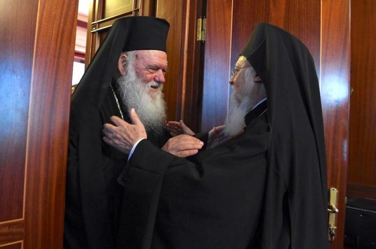 Επικοινωνία Ιερωνύμου και Σακελλαροπούλου με τον Οικ. Πατριάρχη