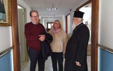 Ο Μητροπολίτης Μαντινείας και ο Περιφερειάρχης Πελοποννήσου στο Γηροκομείο Τρίπολης