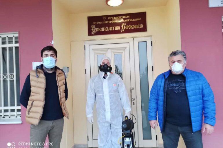 Απολύμανση των χώρων του Εκκλ. Γηροκομείου της Ι. Μ. Κίτρους