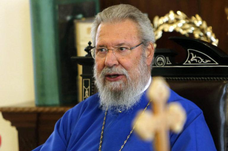 Κύπρου Χρυσόστομος: Αδελφοί μου, έχετε θάρρος και μη λιποψυχείτε!