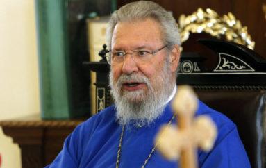 Κύπρου Χρυσόστομος: Λαϊκιστές οι γιατροί που ζητούν άμεσο άνοιγμα των εκκλησιών