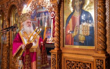 Αγρυπνία επί τη εορτή της Αγίας Αργυρής στην Ι. Μ. Βεροίας