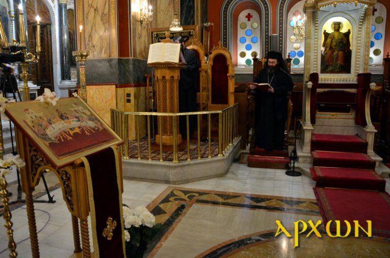 Η Ακολουθία του Νιπτήρος στην Ιερά Μητρόπολη Μαντινείας