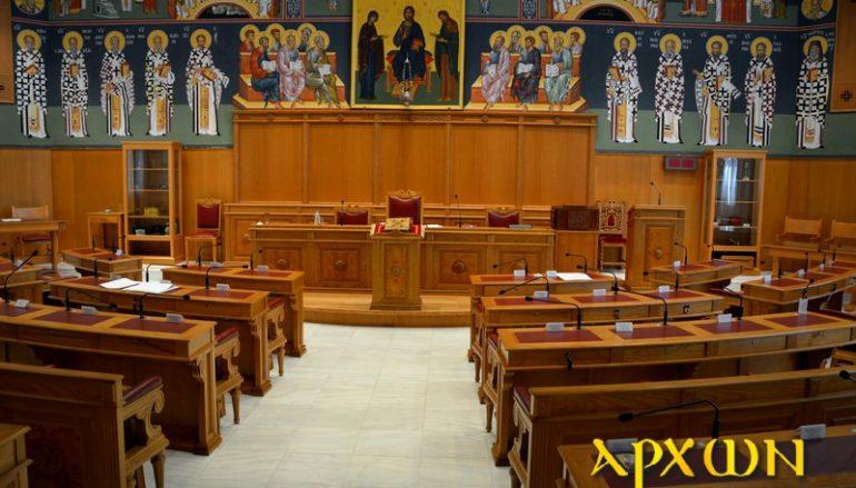 Συνεδριάζει σήμερα η Ιερά Σύνοδος με αίτημα για Ακολουθίες τη Μ. Εβδομάδα