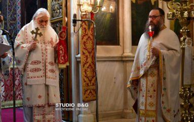 Πανηγύρισε ο Μητροπολιτικός Ιερός Ναός του Ναυπλίου