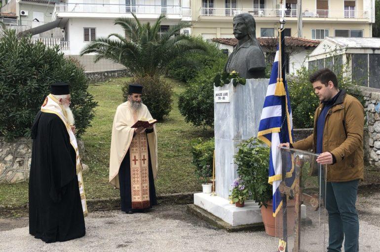 Τρισάγιο στο άγαλμα του Ελευθερωτή της Λιβαδειάς Αθανασίου Διάκου