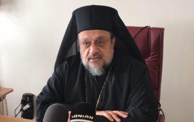 """Μεσσηνίας: """"Η Εκκλησία μπορεί να γίνει αρωγός στην προσπάθεια για ανάπτυξη"""""""