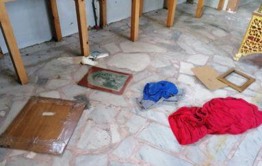 Μόρια Λέσβου: Ιερόσυλοι βανδάλισαν εξωκκλήσι