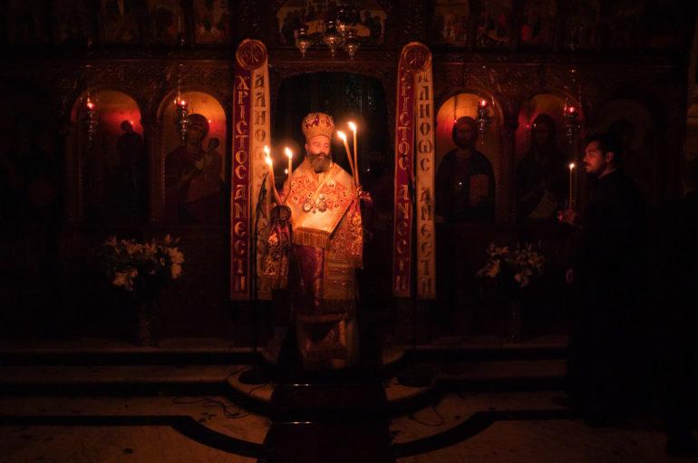 Η Ανάσταση του Κυρίου στο Ρέντφερν του Σύδνεϋ