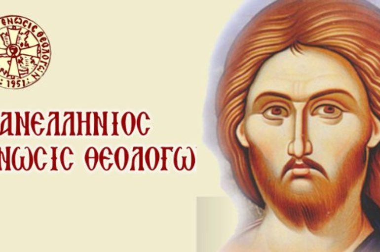 Επιστολές της ΠΕΘ προς τον Αρχιεπίσκοπο και την Υπουργό Παιδείας
