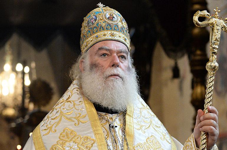 """Πατριάρχης Αλεξανδρείας: """"Με κουράγιο και υπομονή θα το ξεπεράσουμε"""""""