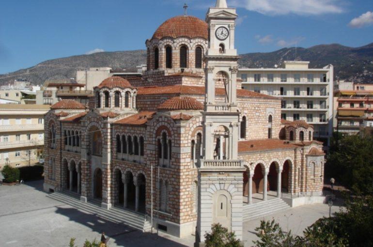 Ο Εσπερινός της Αγάπης στην Ιερά Μητρόπολη Δημητριάδος