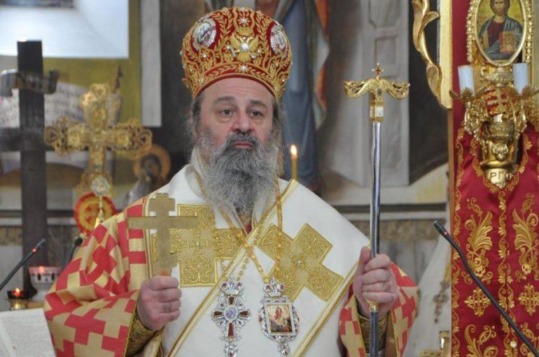 """Ι. Μ. Δράμας: """"Η Θεία Λατρεία δεν είναι θέαμα, αλλά ενσυνείδητη συμμετοχή πιστών"""""""