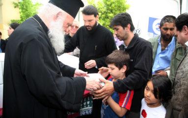 Αρχιεπισκοπή Αθηνών: «Πότε ακριβώς σταμάτησαν τα συσσίτια της Εκκλησίας;»