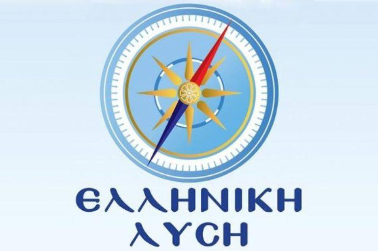"""Ελληνική Λύση: """"Οι Εκκλησίες δεν πρέπει να κλείσουν το Πάσχα"""""""