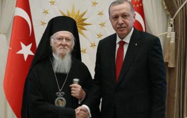 Τηλεφωνική επικοινωνία Οικ. Πατριάρχη και Ερντογάν