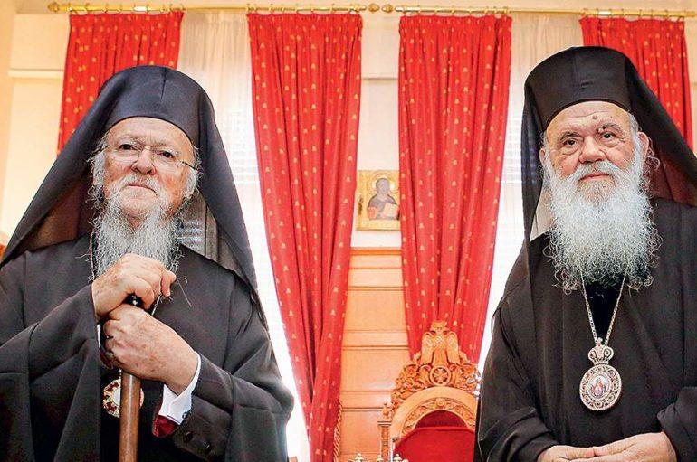 Ευχές του Οικ. Πατριάρχη Βαρθολομαίου προς τον Αρχιεπίσκοπο Ιερώνυμο