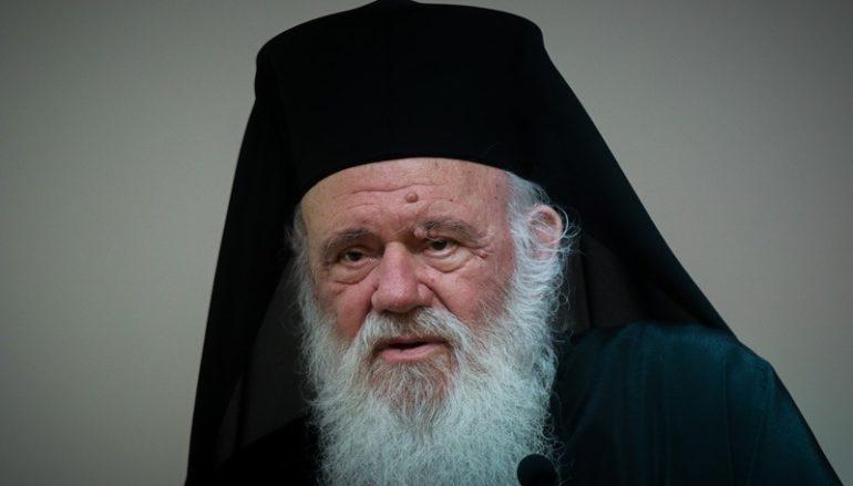 Στο Ωνάσειο ο Αρχιεπίσκοπος για τοποθέτηση βηματοδότη
