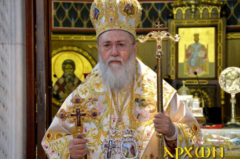 """Κορίνθου: """"Ο Αναστάς Ιησούς να φέρει στον κόσμο υγεία, ειρήνη και φωτισμό"""""""
