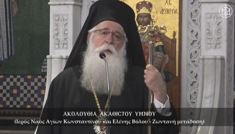 """Δημητριάδος: """"Η Παναγία εισακούει τις προσευχές μας και τον πόνο μας"""""""