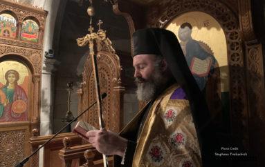 Αυστραλίας: «Ο καρπός των δωρεών του Αγίου Πνεύματος έρχεται μέσα από τη δοκιμασία»