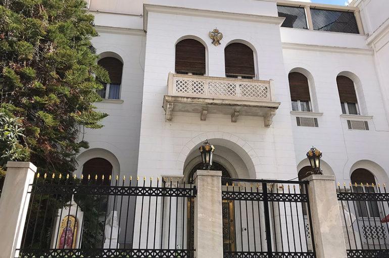 Αρχιεπισκοπή: Οι υποδείξεις των αρχών της Πολιτείας πρέπει να τηρούνται πιστά