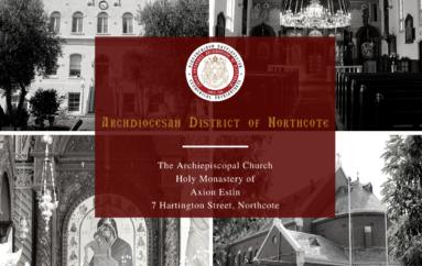 Πρόγραμμα κοινωνικής ανακούφισης από την Αρχιεπισκοπή Αυστραλίας