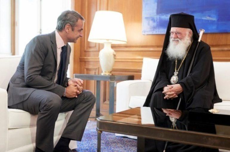 """Αρχιεπίσκοπος: """"Η Εκκλησία βρίσκεται στο πλευρό της Πολιτείας για Εθνικά θέματα"""""""