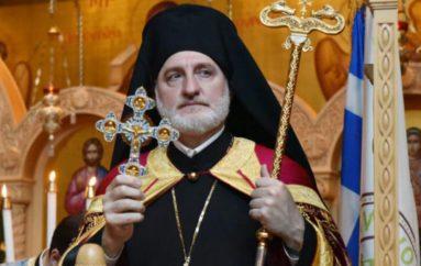 Ειδικό ταμείο αρωγής για πληγέντες του Covid 19 από την Αρχιεπισκοπή Αμερικής