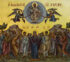 Τι εορτάζουμε κατά την εορτή της Αναλήψεως του Κυρίου;