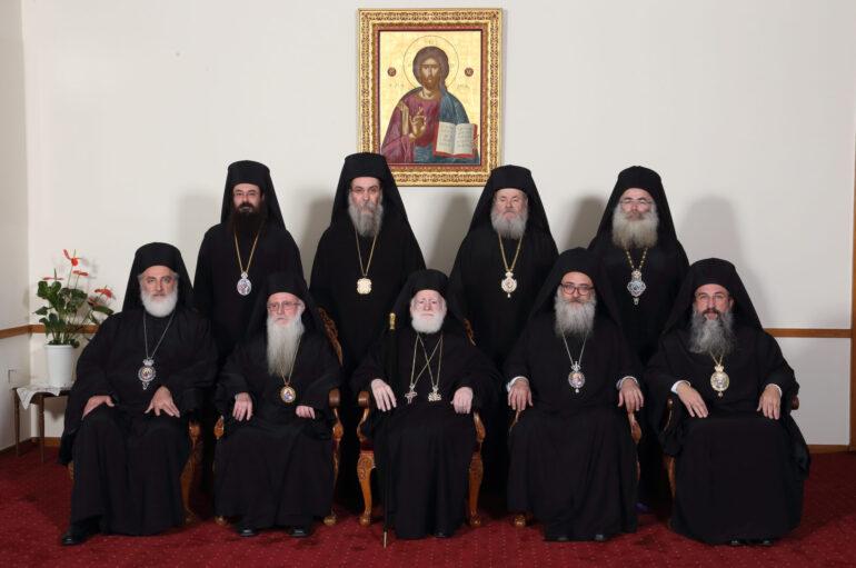 """Εκκλησία της Κρήτης: """"Δείξτε δύναμη και θάρρος για τα επερχόμενα"""""""