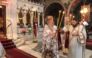 Κυριακή του Παραλύτου στην Ιερά Μητρόπολη Κορίνθου