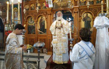 Ο εορτασμός της Αναλήψεως του Κυρίου στην Ι. Μ. Αρκαλοχωρίου