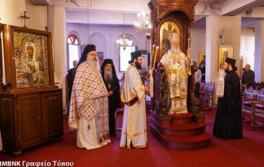 Κυριακή της Σαμαρείτιδος στην Ι. Μονή Παναγίας Δοβρά