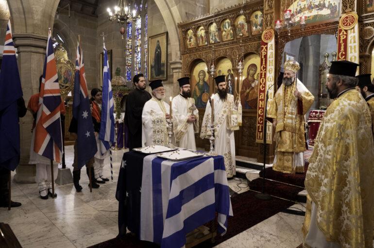 Επιμνημόσυνη Δέηση για τους πεσόντες της Μάχης της Κρήτης στο Σύδνεϋ