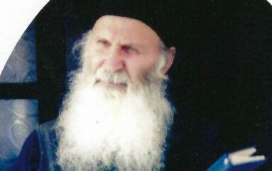 Συλλογή στοιχείων για την διακονία του Αρχιμ. Ευσεβίου Βίττη στη Σκανδιναυΐα