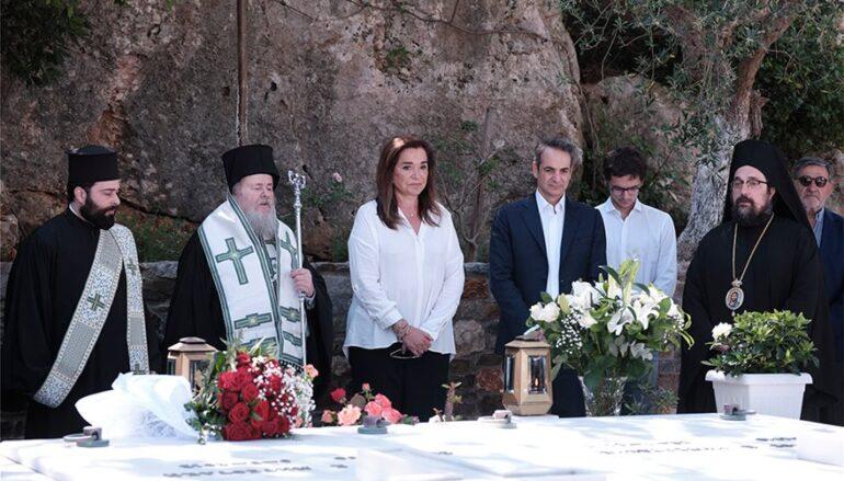 Ο Πρωθυπουργός στο Μνημόσυνο του πατέρα του Κωνσταντίνου Μητσοτάκη