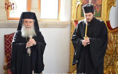 Νέος Γραμματέας στην Ι. Σύνοδο του Πατριαρχείου Ιεροσολύμων