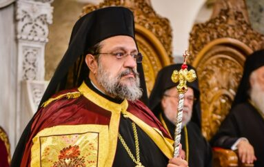 """Μεσσηνίας: """"Η Θεία Κοινωνία για την Εκκλησία είναι αδιαπραγμάτευτη"""""""
