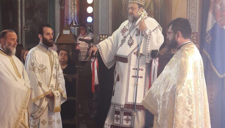 Κυριακή του Τυφλού στην Ιερά Μητρόπολη Μεσσηνίας