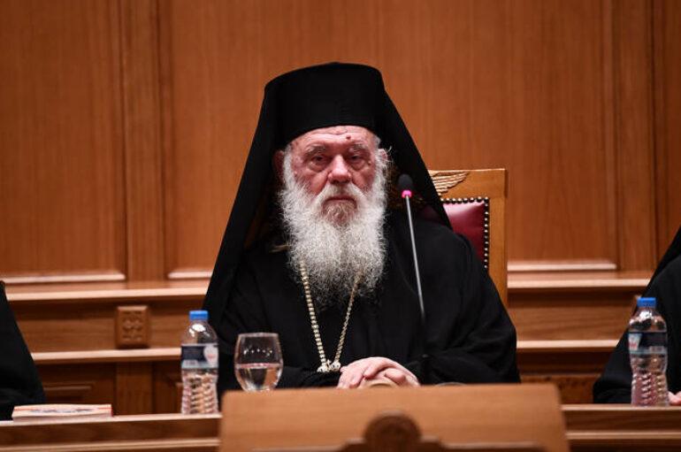 «Επενδυτικό συμβούλιο» αποκτά η Εκκλησία της Ελλάδος