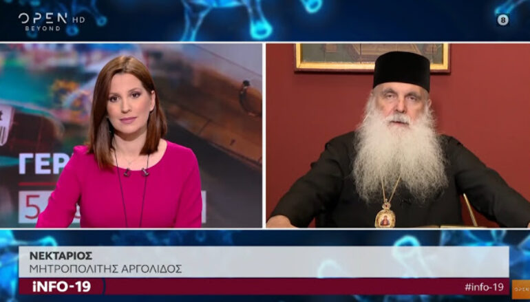 """Αργολίδος: """"Δεν κλείνουμε τις εκκλησίες λόγω διωγμού, αλλά από σεβασμό στη δημόσια υγεία"""""""