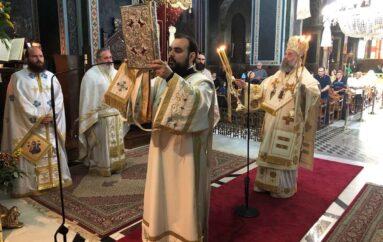 Η εορτή των Αγίων Κωνσταντίνου και Ελένης στην Καρδίτσα