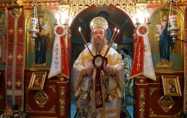 Κυριακή των Μυροφόρων στην Ιερά Μητρόπολη Ιερισσού