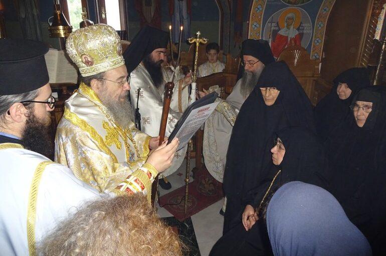 Εκλογή και Ενθρόνιση Ηγουμένης στην Ι. Μονή Αγίου Κοσμά Αρναίας