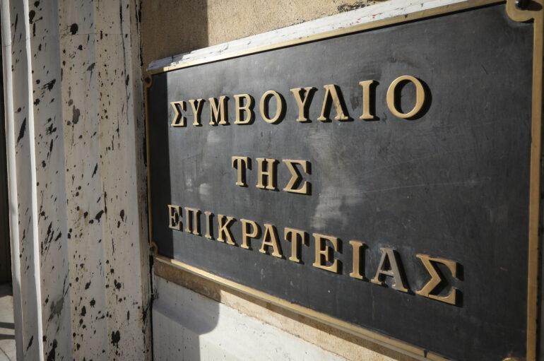 ΣτΕ: Εκκλησιαστικό ζήτημα η Αυτοκεφαλία της Ουκρανικής Εκκλησίας